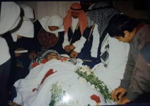 Sheikh Salem 1