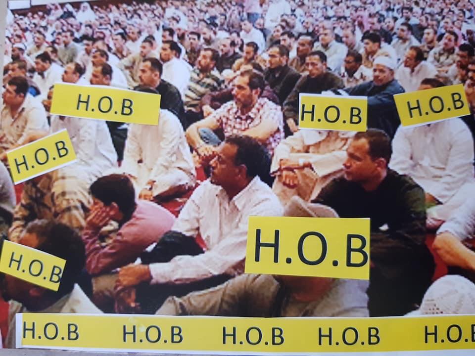 H.O.B.